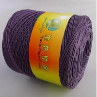 Quality 1.5mm fine paper yarn for sale
