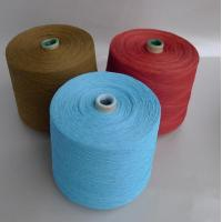 Quality 0.3mm fine paper yarn for sale