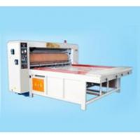 Quality Rotary Die-Cutting Machine [Chain Feed Model] for sale