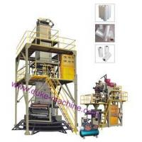 Buy cheap POF Three-layers Co-extrusion Hot-shrinkable Film Blowing Machine from wholesalers
