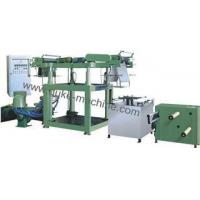 Buy cheap PVC Heat-shrinkable Film Blowing Machine-Easy Type from wholesalers