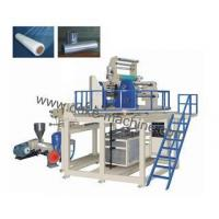 Buy cheap PVC Hot Shrinkable Film Blowing Machine with rotary winding unit from wholesalers