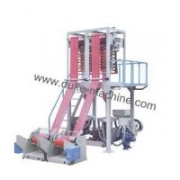 Buy cheap Double Head Film Blowing Machine from wholesalers