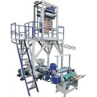 Buy cheap Two Color Striped Film Blowing Machine from wholesalers