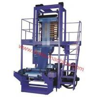 Buy cheap PE Film Blowing Machine from wholesalers