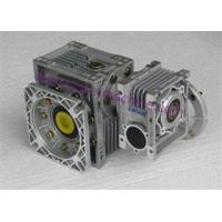 Quality Powerful RV Worm Gearbox for sale