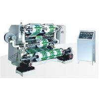Quality Automatic Slitting And Rewinding Machine for sale