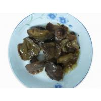 China Salted Butter mushrooms on sale
