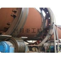 Quality kaolin rotary kiln,kaolin kiln,kaolin rotary kiln metallurgy for sale