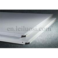 Low-edge Clip-in Square Ceiling