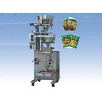 Quality Full Automatic Vertical Granul for sale