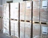 Quality carbonless copy paper , multipurpose copy paper , perforated copy papers for sale