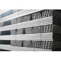 Quality Profile Channel steel for sale
