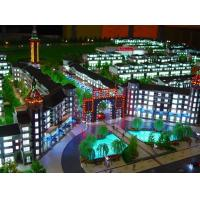 China Building Models  Discovery Gardens modeling case on sale