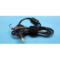 Buy cheap DC PLUG----Part Number: PL5516B from wholesalers