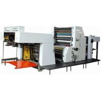 Quality ON offset printing machine 1040mmseries for sale