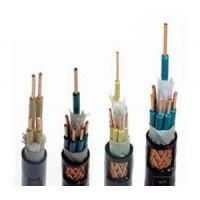 Quality power cable PVC Insulated&Sheathed Control Cable for sale