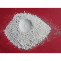 Buy cheap Barite (Painting Grade) from Wholesalers
