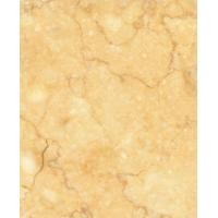 Buy cheap LIMESTONE-> $5.99/Sq.Ft. from Wholesalers