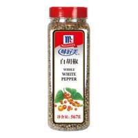 Buy cheap Grocery White pepper,whole from Wholesalers