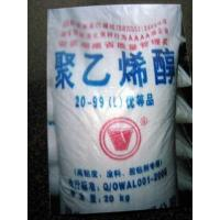China Organic chemical raw materials Polyvinyl alcohol on sale