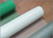 Buy cheap Window Screen Loop Tie Wire from Wholesalers