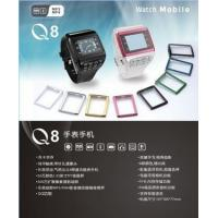Quality Wach Mobile Phone FD-Q8:watch mobile phone for sale