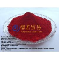 Quality Cadmium Pigments P.R.108A-Cadmium Red for sale