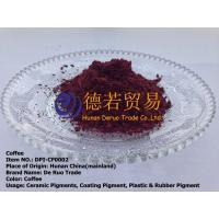 Other Pigments Coffee