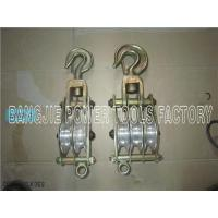 Quality hoisting pulley for sale