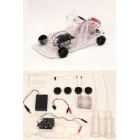 China Fuel Cell Car Science Kit on sale
