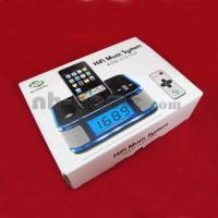 Buy cheap RSM-0321DR Hifi Music System For IPhone/ipod Speaker from wholesalers