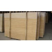 Buy cheap Travertine Light Beige from Wholesalers