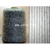 Quality Fancy Yarn PD11291 for sale