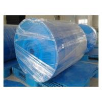 Buy cheap pp hollow sheet for protective from wholesalers