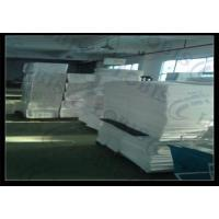 Buy cheap pp hollow sheet for construction from wholesalers