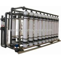 China Ultra Hollow Fiber Filter on sale