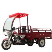 Buy cheap Tricycle Three wheel motorcycles MTR150ZH-B from Wholesalers