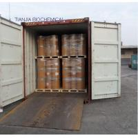 Buy cheap Amino acids DL-Methionine from wholesalers