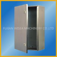 Buy cheap Power Distribution Cabinet from Wholesalers