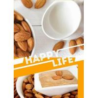 Quality Almond Cracking & Shelling Machine for sale