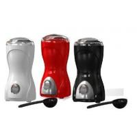 Buy cheap Coffee grinder SP-MG2012 from Wholesalers