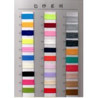 Quality Yarn products Nylon color yarn for sale