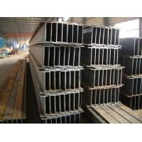 Quality Silicon Steel for sale