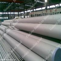 stainless steel pipe 904&904L cold rolled stainless steel pipe in Wuxi