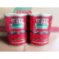 Quality 400G Canned Tomato Paste for sale