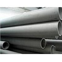 Quality Duplex stainless steel for sale