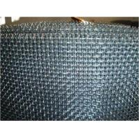 Buy cheap Plain Weave Sqaure Stainless Steel Sieve Mesh , AISI304 SS Wire Cloth from wholesalers
