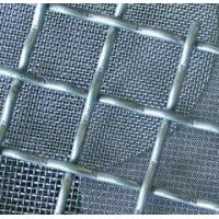 Buy cheap 304 316 Stainless Steel Wire Mesh Plain Weave Metal Wire Cloth 10X10 mesh from wholesalers