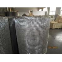 Buy cheap Stable Stainless Steel Wire Mesh S.S Wire Netting AISI304 AISI316 304L 316L from wholesalers